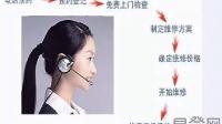 视频: 万家乐)官网へ热线无锡万家乐热水器维修电话-售后服务