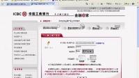 新华大宗工行农行签约出入金流程(御金道)