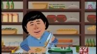 马志明《核桃酥》