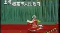 【红遍中国】李玉刚走进山东栖霞