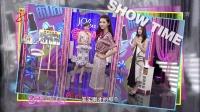 美丽俏佳人 黑龙江卫视 2014 新锐设计师来袭 140313 设计师教早春穿衣搭配