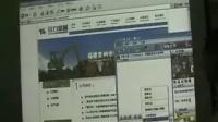 视频: 3G搜龙网如何建设企业网站QQ123239216免费注册请看资料里的名片地址