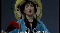 吕剧:王小赶脚(全场)