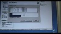 360安全卫士拦截金山毒霸杀毒软件