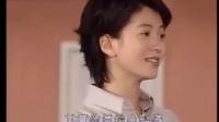 玩转阴阳界24(袁咏仪 葛民辉 麦家琪)