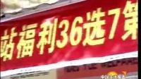 """500万巨奖""""完壁归赵"""""""