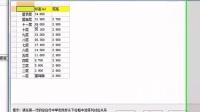 02-GGJ2013图纸识别CAD导图-图纸定位和图纸对应