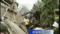 汶川地震纪录片 Wenchuan Earthquake Video