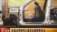 龟丞相0-4岁儿童车载便携式安全座椅婴儿宝宝汽车头等舱汽车坐椅