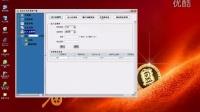 北京大宗商品交易所光大银行客户端签约视频-合创盈丰hcyf07.com