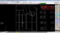 服装CAD电脑打版教程 第19节.半径圆。圆角处理