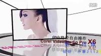 MX527-黑白配3d效果-会声会影模板 会声会影片头