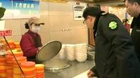 """重庆市食品药品投诉举报电话""""12331""""明天开通"""