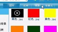 flash单帧动画在绘影中无法应用的处理办法(主讲:寒秋老师)