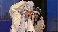 曲剧选段 《寇准背靴》 刘艳丽演唱