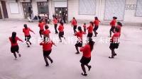 汾阳市峪道河田褚村广场舞——印度美女