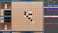 视频: 魏氏东北流娱乐解说:QQ游戏-五子棋 (二)