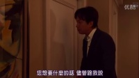 [SUBPIG][Ren'ai gikyoku watashi to koi ni ochiteku