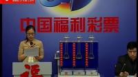 中国福利彩票3D开奖过程中机器出现故障!!!