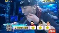 2014年03月11日《让梦想飞》:30晋24分队赛-宋林熙
