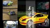 wrc、赛车、车迷空间、栏目片头、宣传片、AE