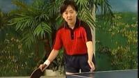 《乒乓球直拍》15 直拍正手快拉