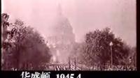世界大战100年 第六部 越南战争全程实录 01