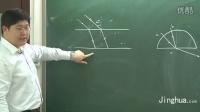 3【精华学校】高中物理王文博8è …‰…¨° 1
