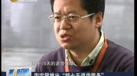 """""""3·15""""启示录:淘宝网推出""""超七天退货服务""""[第一时间]"""