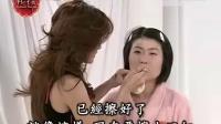 日本综艺 终极版!女丑变美大作战1 2010-09-18