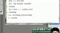 [PS]ps白色抠图平面设计photoshop教程