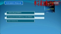 PS教程十天学会2014零基础入门学习_标清_0