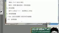 pscs4抠图视频教程李涛ps视频教程15