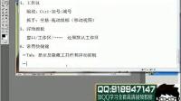 ps调色网站淘宝ps调色