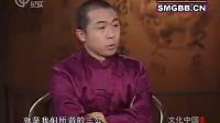 百家讲坛之历史上的非凡女人15 千古狐狸精(下)