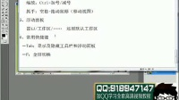 pscs3钢笔抠图教程李涛ps基础教程8