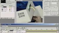 银成阳影视后期制作软件AE视频 跟踪技术 (4)