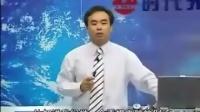 王瀚骏消费者心理破解方法(时代光华)07[全10集]