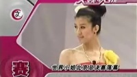 世界小姐北京总决赛落幕 绵阳选手蒋欣妍夺冠