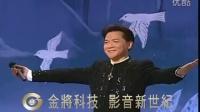 视频: 上官宇儿—爱拼才会赢(闽南语)QQ1084258730
