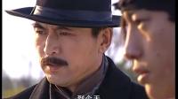 中华英雄 15