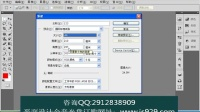 计算机视频教程 计算机入门教程 计算机基础教程 ps教程 ps视频教程