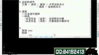 2010cad中文版建筑制图教程cad三维视频