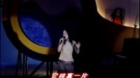 2000杨钰莹武汉歌友会(飞利浦【V】面对面)