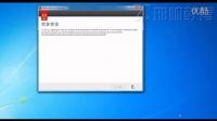 flash flash教程 FLASH教程 FLASH 第一课 安装软件2014315192042