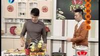潮式胡椒猪肚 140316