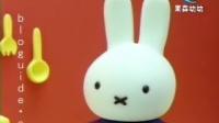 米飞兔派皮帮助米飞