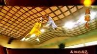 篮球火MV