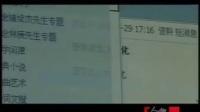 人物200819香港影坛的喜剧之王周星驰(下)