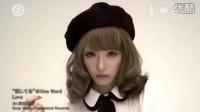 【画】日本美女组合爱してる_のOne Word - LOVE